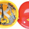 供应安全防护帽