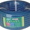 供应氧气高压管