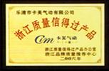 天津市卡美鸿泰机电设备有限公司
