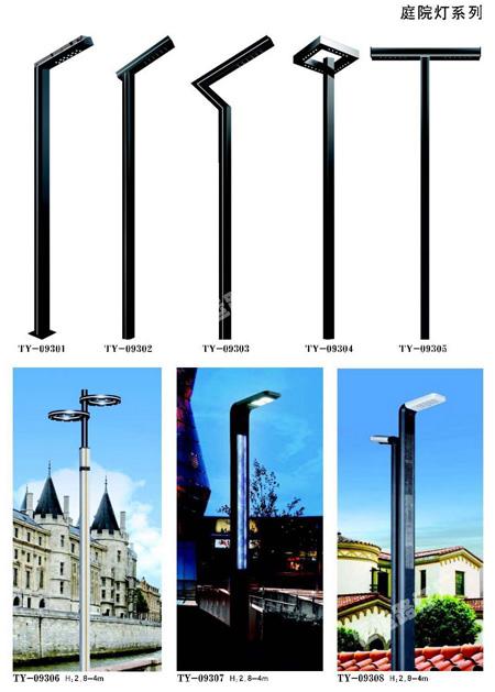 恒运路灯厂 户外工程照明庭院灯系列