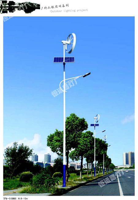 恒运路灯厂 户外工程照明太阳能系列