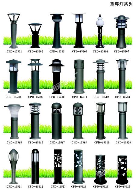 恒运路灯厂 户外工程照明草坪灯系列