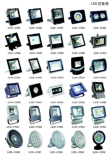 恒运路灯厂 LED灯系列