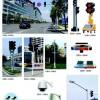 恒运路灯厂 信号灯、监控杆系列