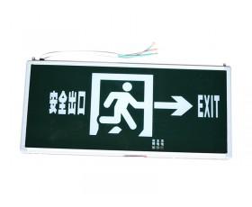 安全出口标识灯