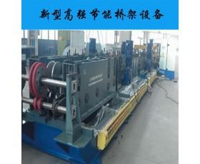 供应新型高强节能桥架设备