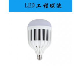 供应LED工程球泡