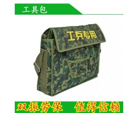 供应工具包