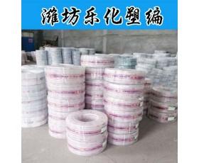 乐化牌PVC塑料软管