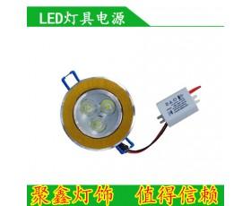 供应LED灯具电源