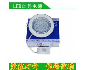 供应LED灯具电源 国亮光电