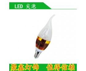 LED尖泡