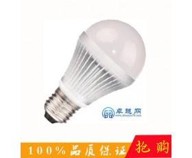 供应LED灯泡