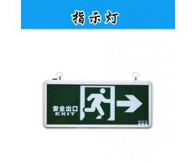 供应指示灯