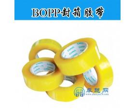 BOPP 封箱胶带