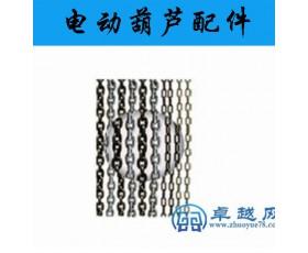供应电动葫芦配件