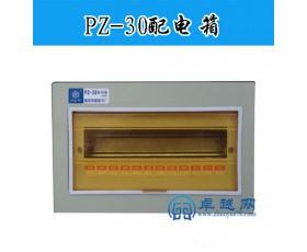 PZ-30配电箱