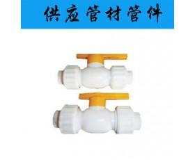 供应管材管件