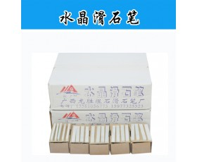 广西桂广滑石笔