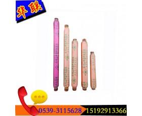 供应聚乙烯多功能塑料薄膜