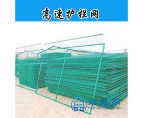 高速护栏网  围栏网