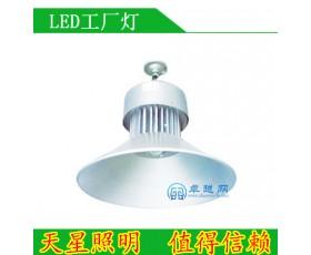 LED 工厂灯