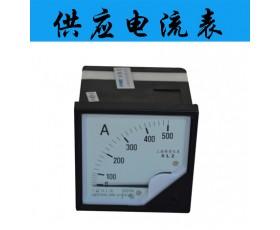 供应电流表