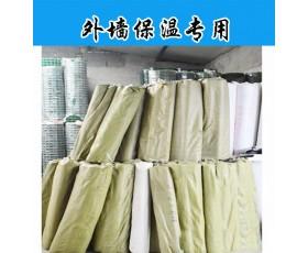 供应网格布 外墙保温专用
