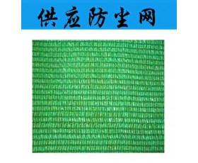 供应防尘网