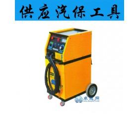 供应汽保工具