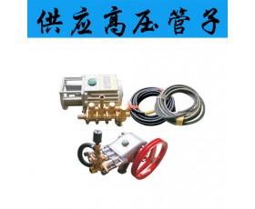 38型泵头和58型泵头高压管子
