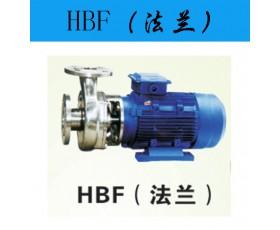 供应HBF(法兰)