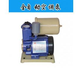 供应全自动空调泵