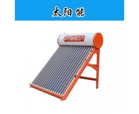 供应太阳能
