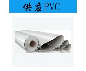供应PVC