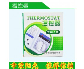 WKQ-A型锅炉泵自动控制器 温控器