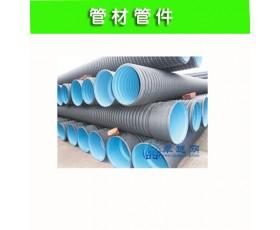 供应pe管材管件