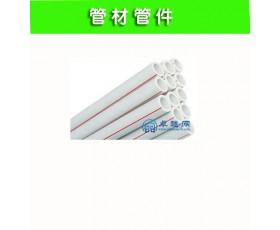 供应供应PPR管材管件