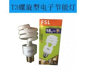 供应T3螺旋型电子节能灯