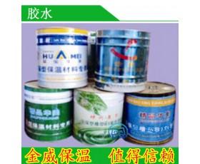 环保型保温材料专用胶 橡塑B1级专用胶