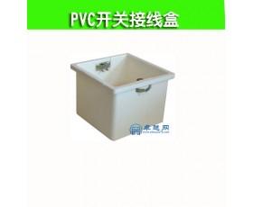 供应PVC线槽板