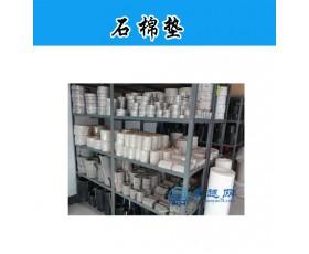 供应石棉垫
