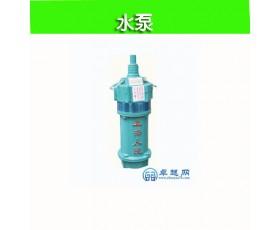 供应多级潜水电泵