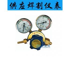 供应焊割仪表