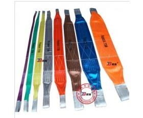 瑞力特牌白色扁平吊装带、吊装绳厂家直销