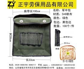 军中包绿色帆布工具包加厚布料,临沂正宇劳保手套批发