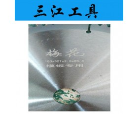 供应三江工具