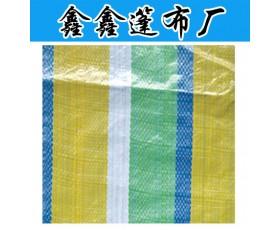 南韩抗晒防水聚乙篷布(四色)
