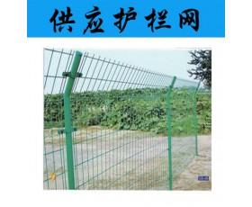 供应护栏网
