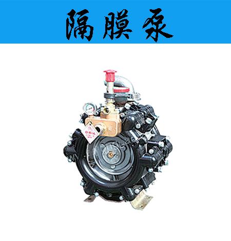 隔膜泵副本